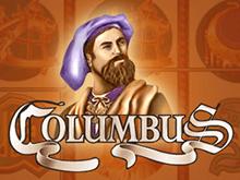 Игровой аппарат Columbus