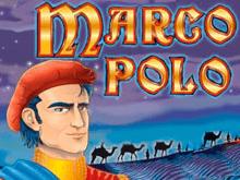 Азартная игра Marco Polo