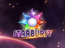Онлайн слот Starburst