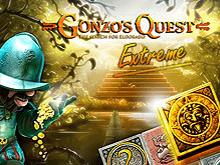 Автомат Gonzo's Quest Extreme с бонусом