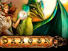 Игровой автомат Dragon Kingdom