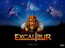 Слот Excalibur